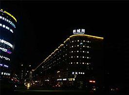 韩城楼体小区招牌